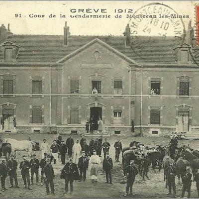 ecole superieur (gendarmerie)